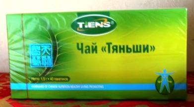 Фото к объявлению Антилипидный чай для похудения, Киров.